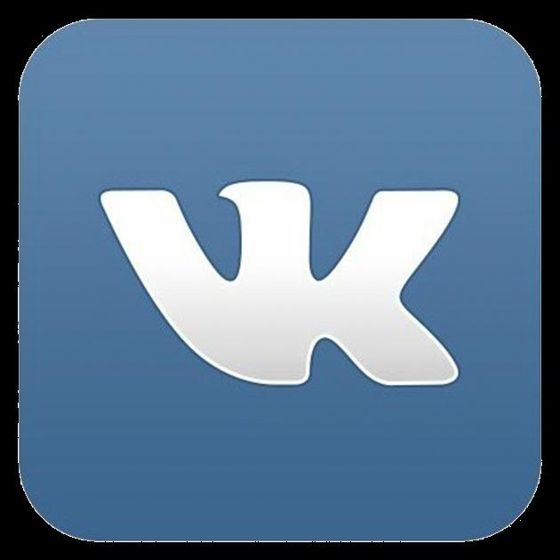 Паблик в Вконтакте!